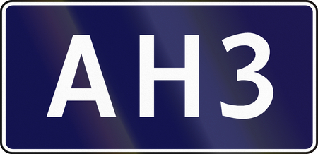 highway 3: Russian sign of the Asian Highway AH3.
