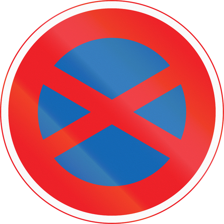 stopping: Japanese road sign - No Parking or Stopping. Stock Photo