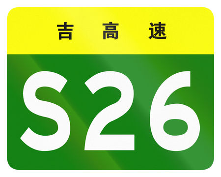 provincial: Road shield of provincial highway in China - the characters at the top identify the province Jilin.