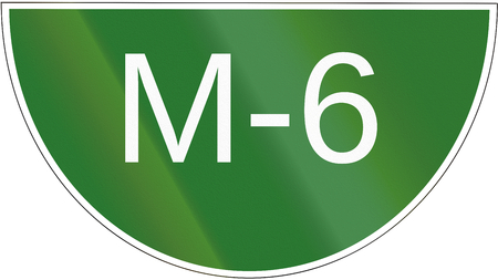 highway 6: Route shield for a motorway in Pakistan. Stock Photo
