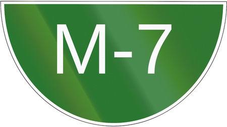 motorway: Route shield for a motorway in Pakistan. Stock Photo