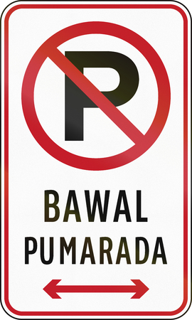 filipino: Road sign in the Philippines - No Parking (Filipino worded). Stock Photo