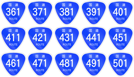 japanese script: Collection of Japanese National Route Signs - The characters at the top of each sign mean National road. Stock Photo