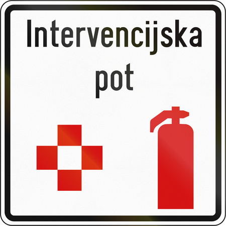 slovenian: Slovenian road sign with the words: Emergency station.