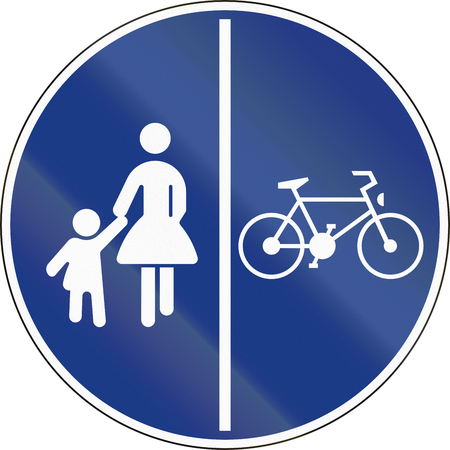 shared: Shared Use Path With Separate Lanes in Slovenia.