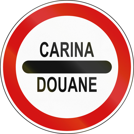 slovenian: Slovenian regulatory road sign with the word Customs in Slovenian and French.