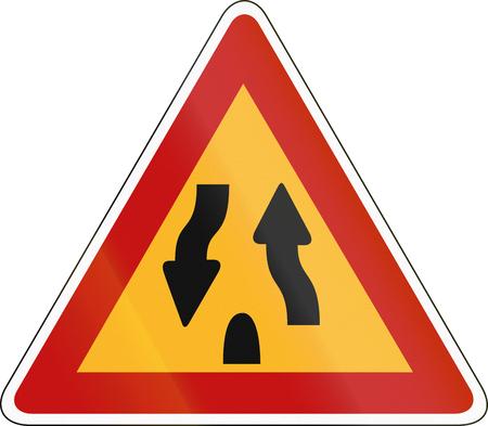median: Korea Traffic Safety Sign - Attention - Median End. Stock Photo