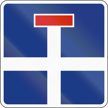 Slovenian road sign - Dead end road. Stock Photo