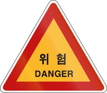 western script: Korea Traffic Safety Sign with the word Danger in Korean and Western script.