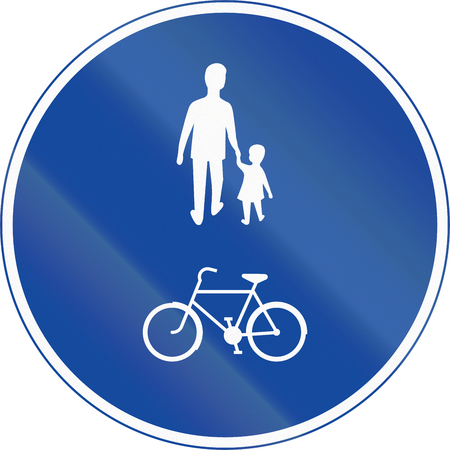 compulsory: Road sign used in Sweden - Compulsory track for pedestrians, cyclists and moped drivers.