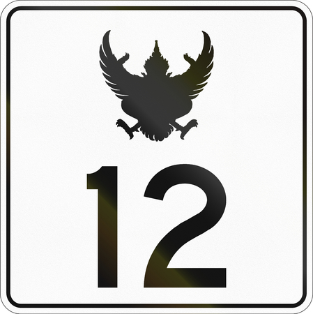 number twelve: Road shield of a Thailand federal highway.
