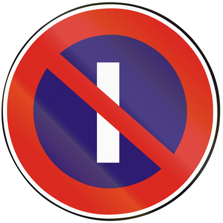 odd: Road sign used in Slovakia - No parking on odd calendar days. Stock Photo