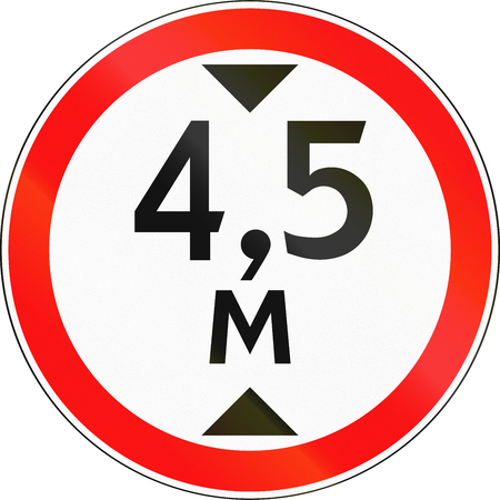 limit: Road sign used in Russia - Height limit.