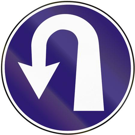 슬로바키아에서 사용되는 도로 표지 - 역전 의무.