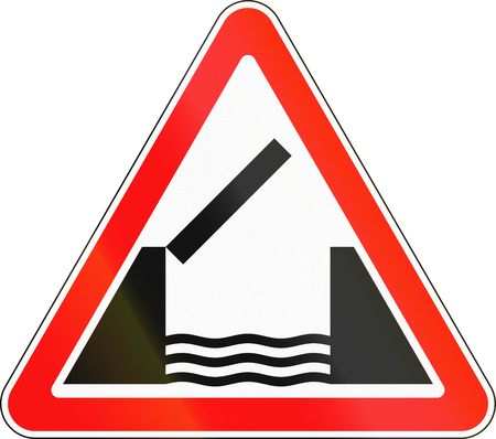 movable bridge: Road sign used in Russia - Opening or swing bridge.