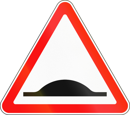 bump: Road sign used in Russia - Road bump. Stock Photo