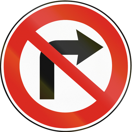 Road sign used in Slovakia - No right turn.