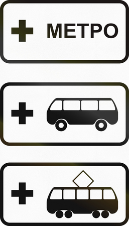 streetcar: Road sign used in Russia - Park and ride facilities. METPO means Metro. Stock Photo