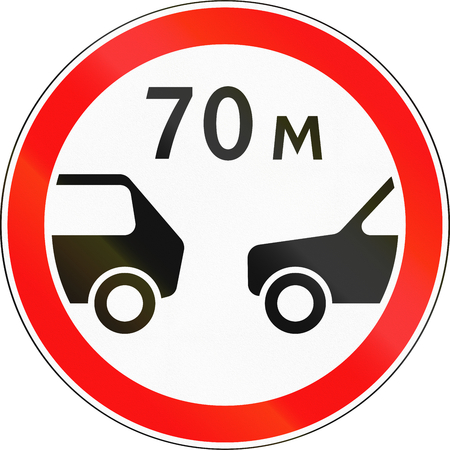 distance: Road sign used in Russia - Safety distance. Stock Photo