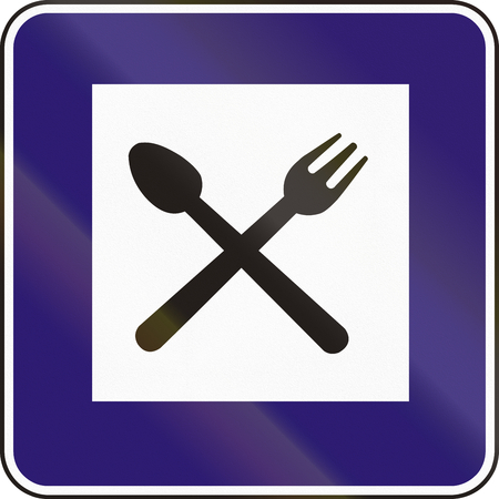 eastern europe: Road sign used in Slovakia - Restaurant. Stock Photo