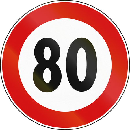 Road sign used in Italy - speed limit. Stock Photo