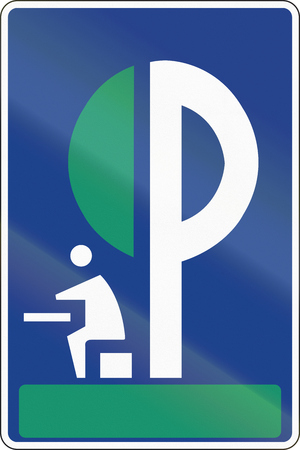 area: Road sign used in Spain - Rest area. Stock Photo