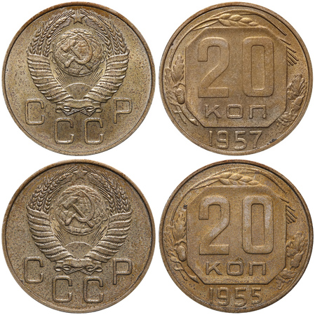kopek: 20 Kopek coin formerly used in the Soviet Union.