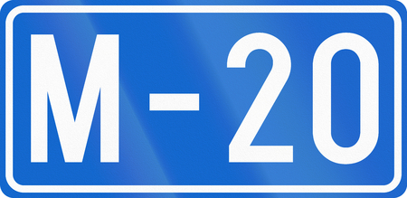 bosnian: Sign of a numbered magistral road in Bosnia and Herzegovina. Stock Photo