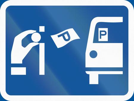 보츠와나 - 지불 및 디스플레이 주차장의 아프리카 국가에서 사용되는도 표지판.