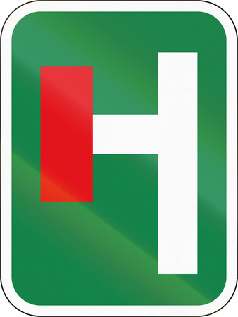 Road sign used in the African country of Botswana - Cul-de-sac.