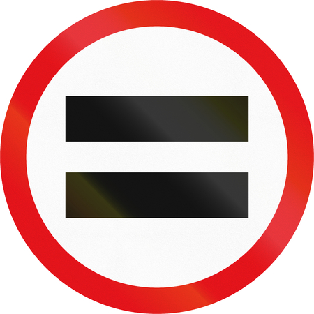 unauthorised: Road sign used in the African country of Botswana - Unauthorised vehicles prohibited.