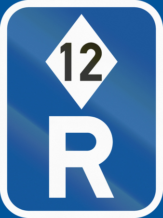 Road sign used in the African country of Botswana - Reservation for high-occupancy vehicles.