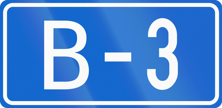 bosnia: Numbered highway shield in Bosnia and Herzegovina.