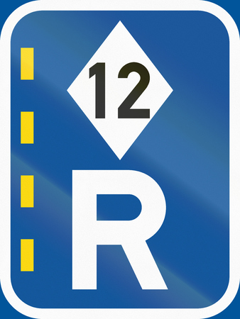r regulation: Road sign used in the African country of Botswana - Reserved lane for high-occupancy vehicles. Stock Photo