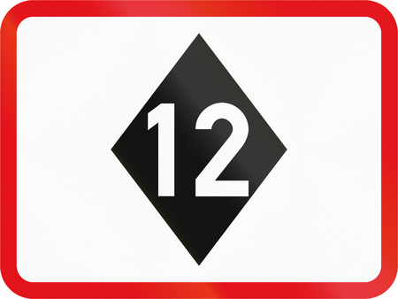 Road sign used in the African country of Botswana - The primary sign applies to high-occupancy vehicles.