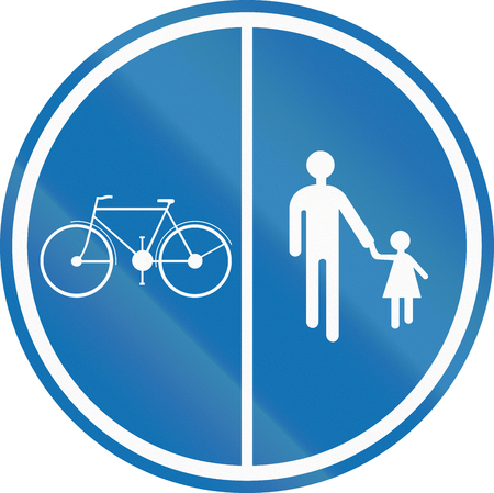pedestrians: Belgian regulatory road sign - Compulsory track for pedestrians, cyclists and moped drivers. Dual track.