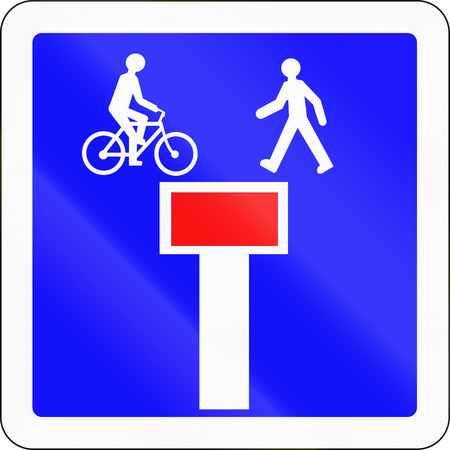French road sign - No through road except for pedestrians and cyclists. Stock Photo