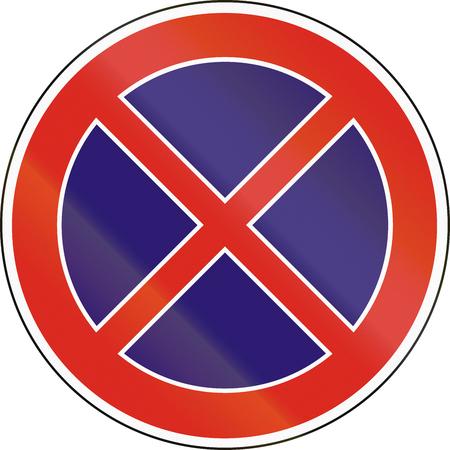 stopping: Hungarian regulatory road sign - No Stopping.