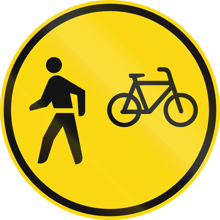 Temporary road sign used in the African country of Botswana - Cyclists and pedestrians only.
