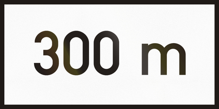 supplementary: Hungarian supplementary road sign - 300 meters.