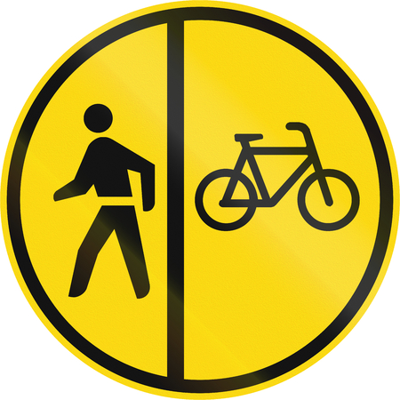 temporary: Temporary road sign used in the African country of Botswana - Cyclists and pedestrians only.