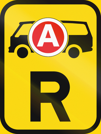 Temporary road sign used in the African country of Botswana - Reservation for ambulances  emergency vehicles.