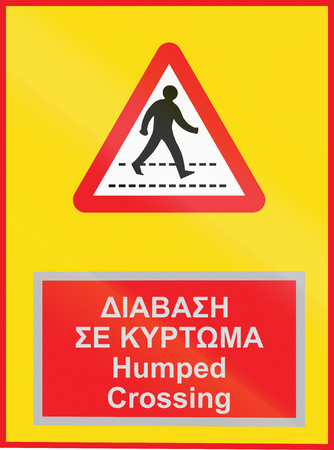 humped: Warning road sign used in Cyprus in Greek and English language. Stock Photo