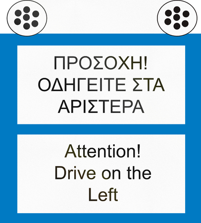 lefthand: Cyprus road sign with instructions in Greek and English.