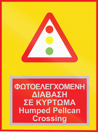 Warning road sign used in Cyprus in Greek and English language. Stock Photo