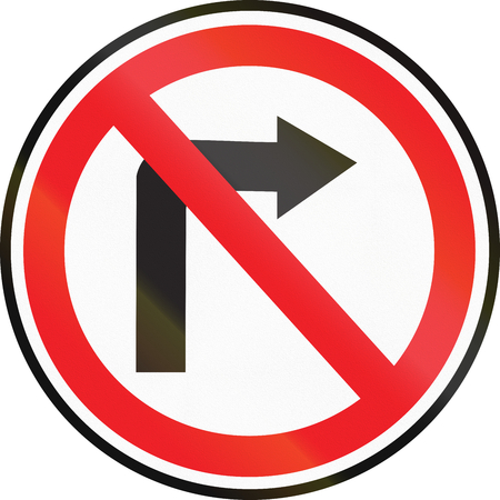 Belarusian regulatory road sign - No right turn. Stock Photo