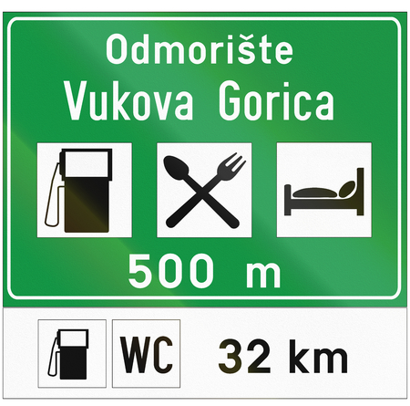Information road sign used in Croatia - Odmoriste means lay-by.