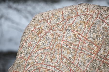 Detail of Runestone U 1164 near Heby in Upsala, Lan, Sweden.