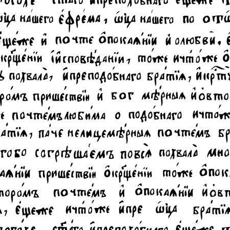 garabatos: Seamless wallpaper basada en el manuscrito antiguo ruso