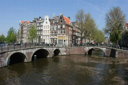 prinsengracht: The Prinsengracht, one of the canals in Amsterdam